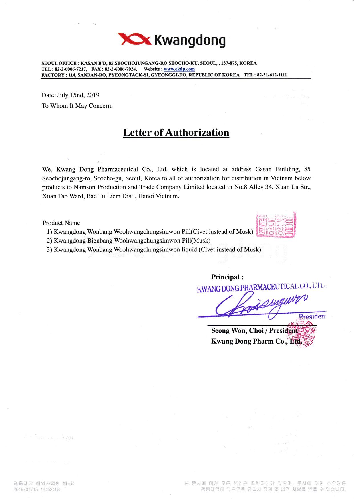 Thư ủy quyền sỡ hữu trí tuệ sản phẩm Kwangdong Woohwang Chungsimwon