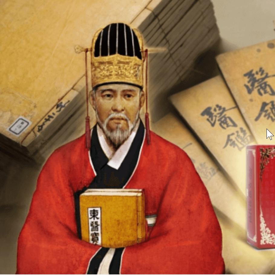 An cung Vũ Hoàng Thanh Tâm